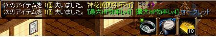 daikou_20130703075927.jpg