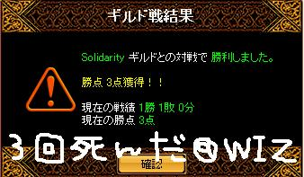 gv_20130228171352.jpg