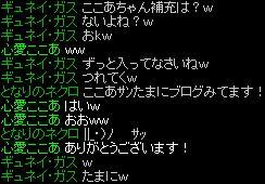 mori6_20120625142712.jpg