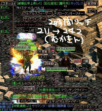 nekuro_20130416085329.jpg