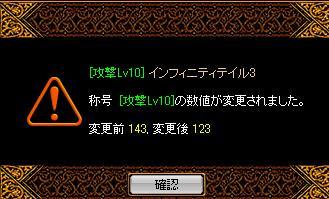 owata_20130307224007.jpg
