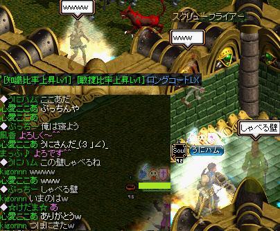 rat_20121027152928.jpg