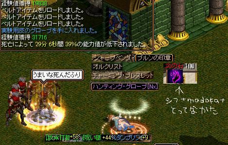 rat_20130522062726.jpg