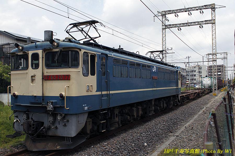 EF652077号機牽引の1091列車(1)