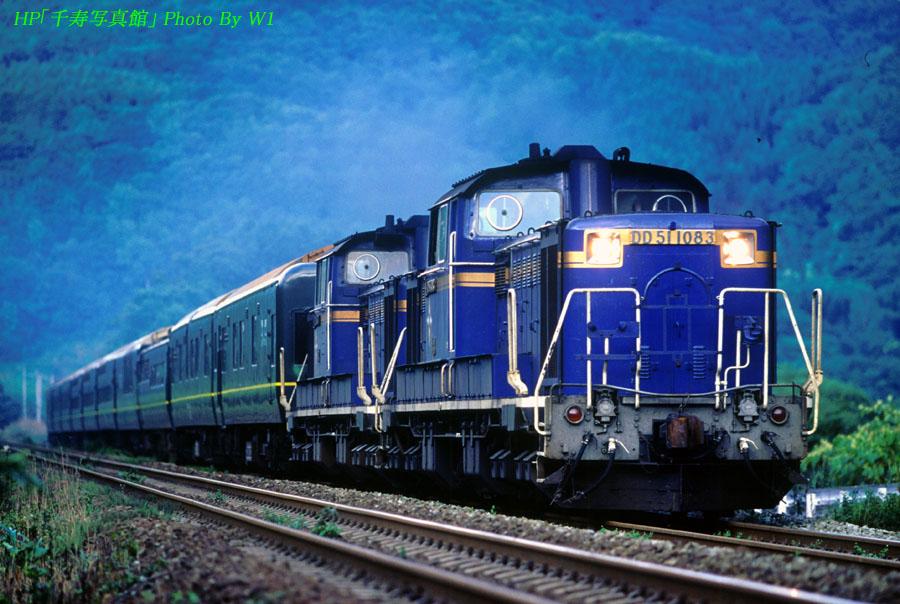 トワイライトExp8002(2)