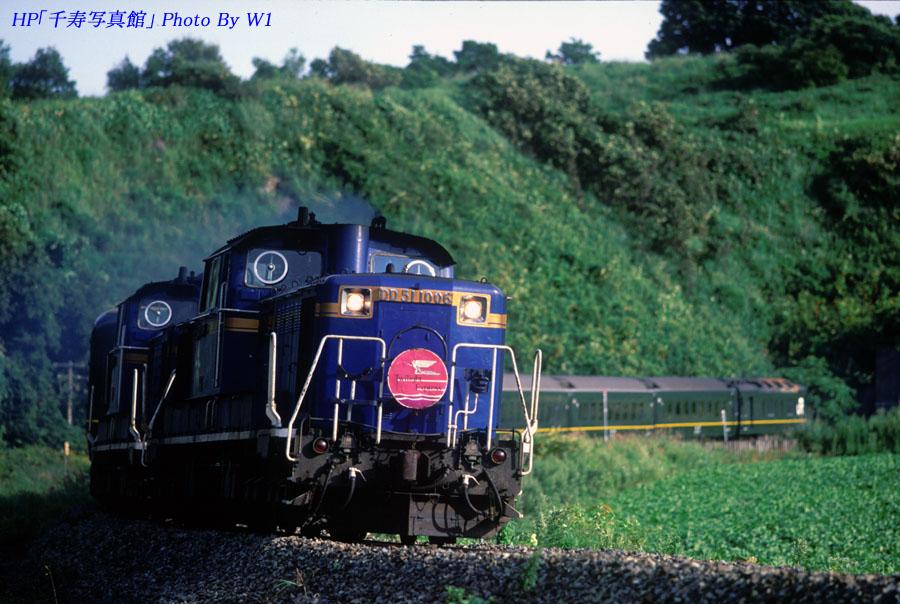 トワイライトExp8002(3)