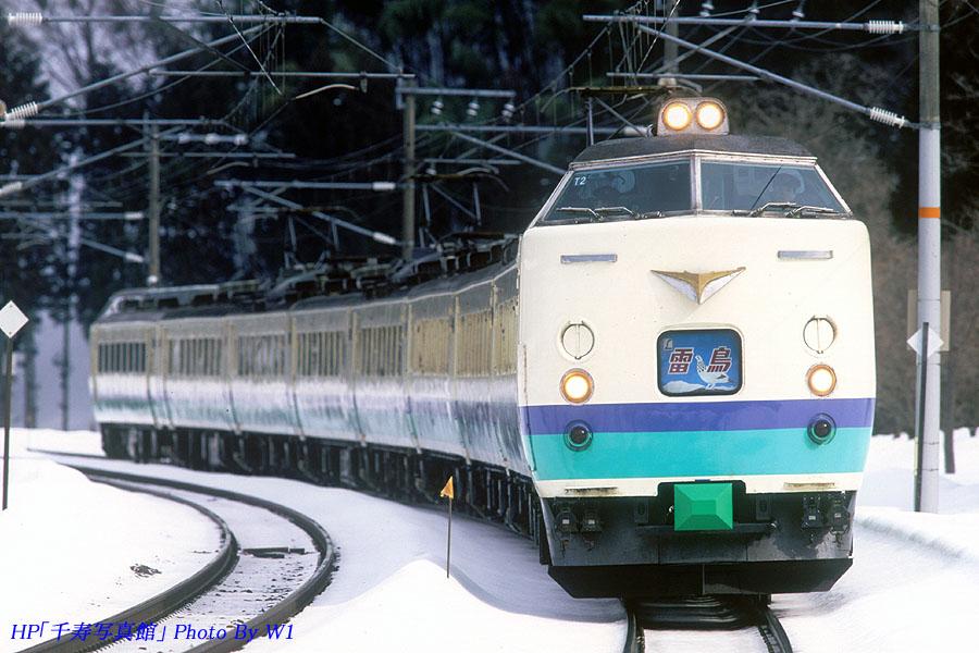 485系JR東日本車の「雷鳥」