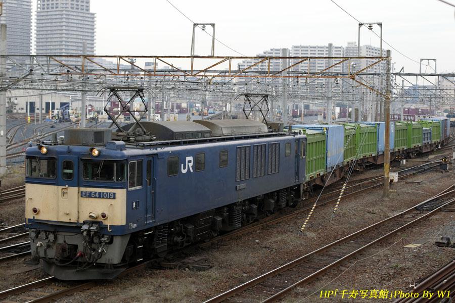 EF641019牽引の3071レ(1)