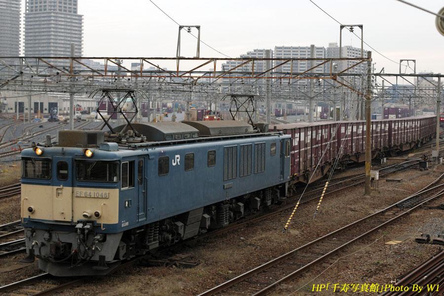 EF641048牽引の2073レ(1)