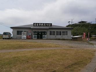 P8040160.jpg