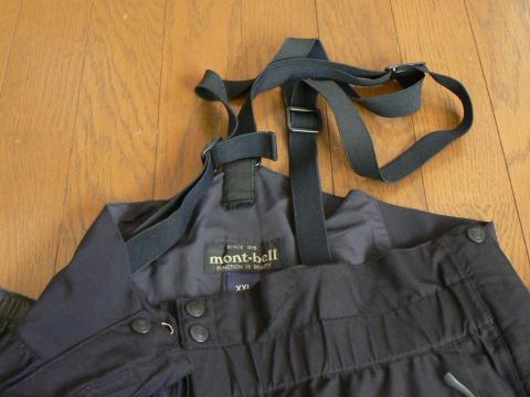 mont-bell insulated bib02