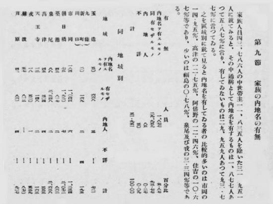 naichi_mei2.jpg