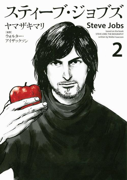Steve Jobs 2_2