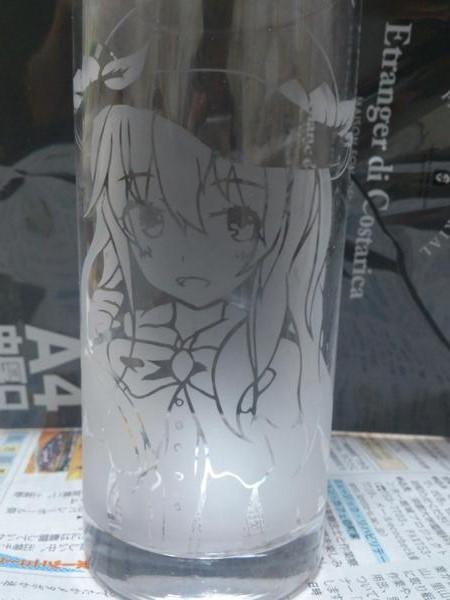 天子グラス