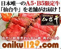 oniku1129-blokan2.jpg