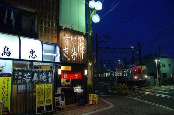 120721ontakesan-yukigayaots.jpg
