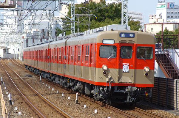 121008umeshima8111F.jpg