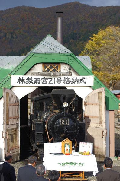 121021maruseppu-kakunou1.jpg
