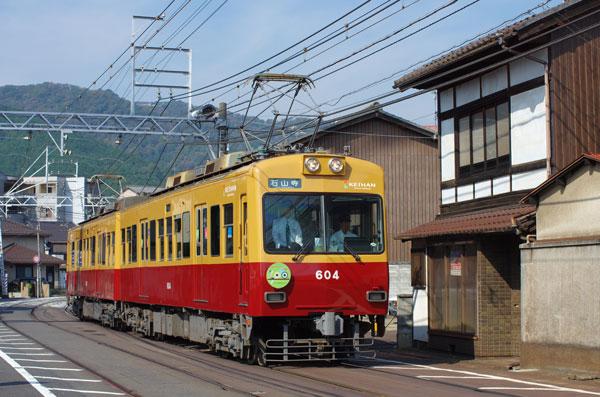 121027miidera-hamaotsu.jpg