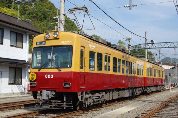 121027shinomiya3.jpg