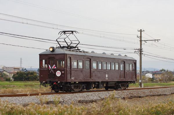 121202akasaka-kamiizumi.jpg