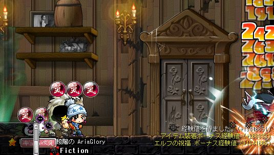 MapleStory 2012-05-12 10-30-50-54