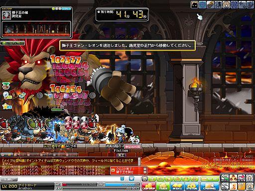 MapleStory 2012-05-15 16-42-23-82