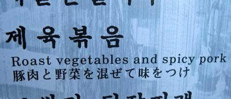 korea4 132_org