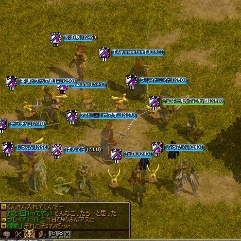 聖剣士の集い 集まり