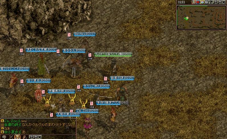 赤石海賊団 集まり