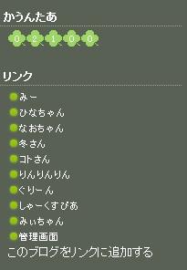 haru2100.jpg