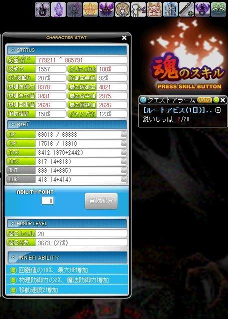 Maple140215_231150.jpg