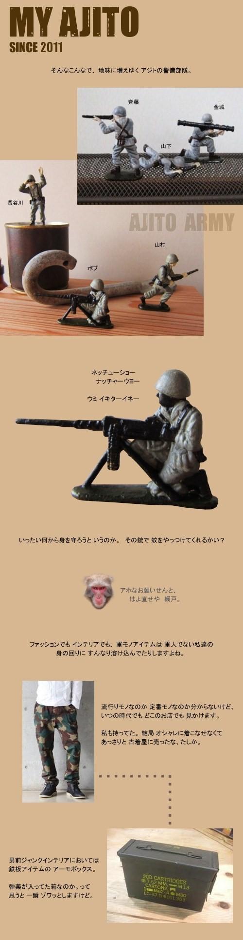 JII_0004.jpg