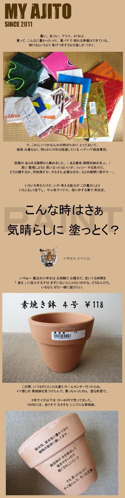 JII_01.jpg