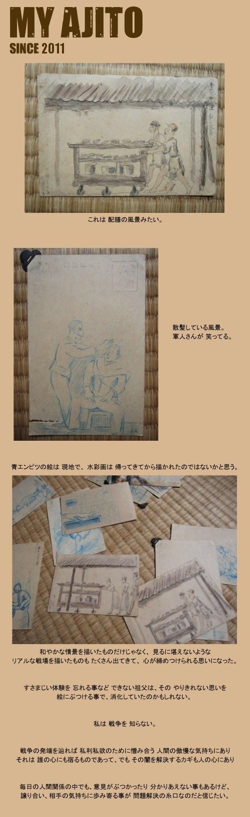 JII_06.jpg