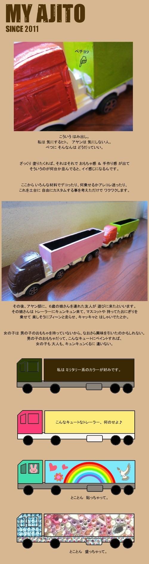 TRE2_04.jpg