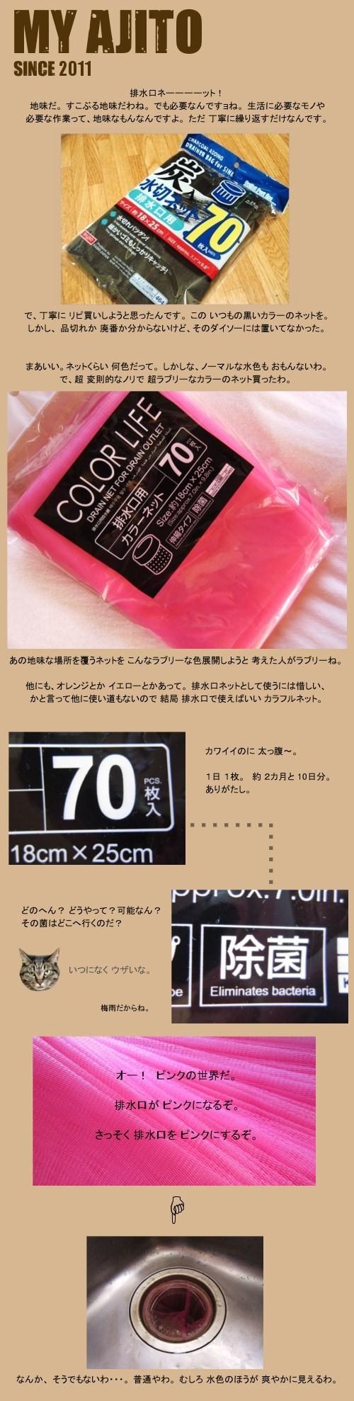 TSUYU_2.jpg
