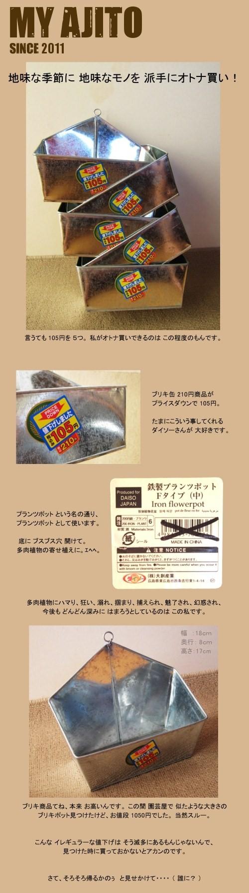 TSUYU_3.jpg