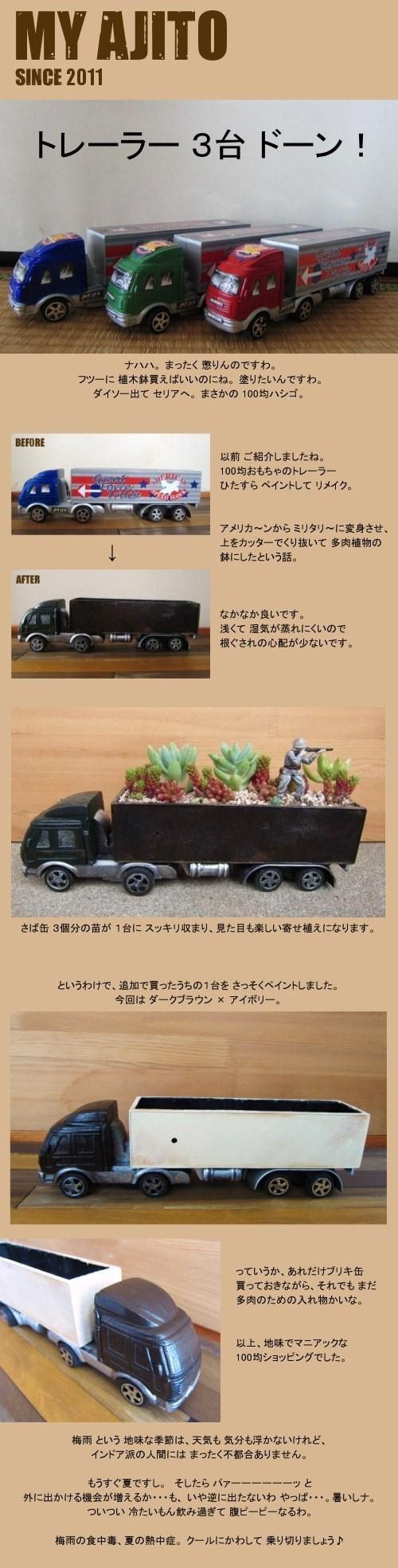 TSUYU_4.jpg