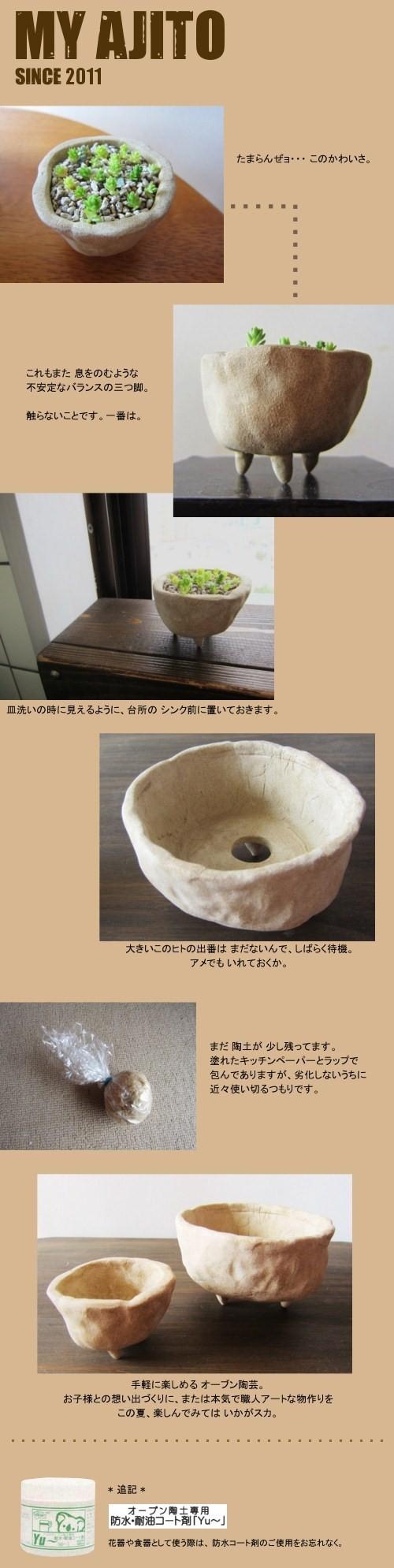 YAKI_005.jpg