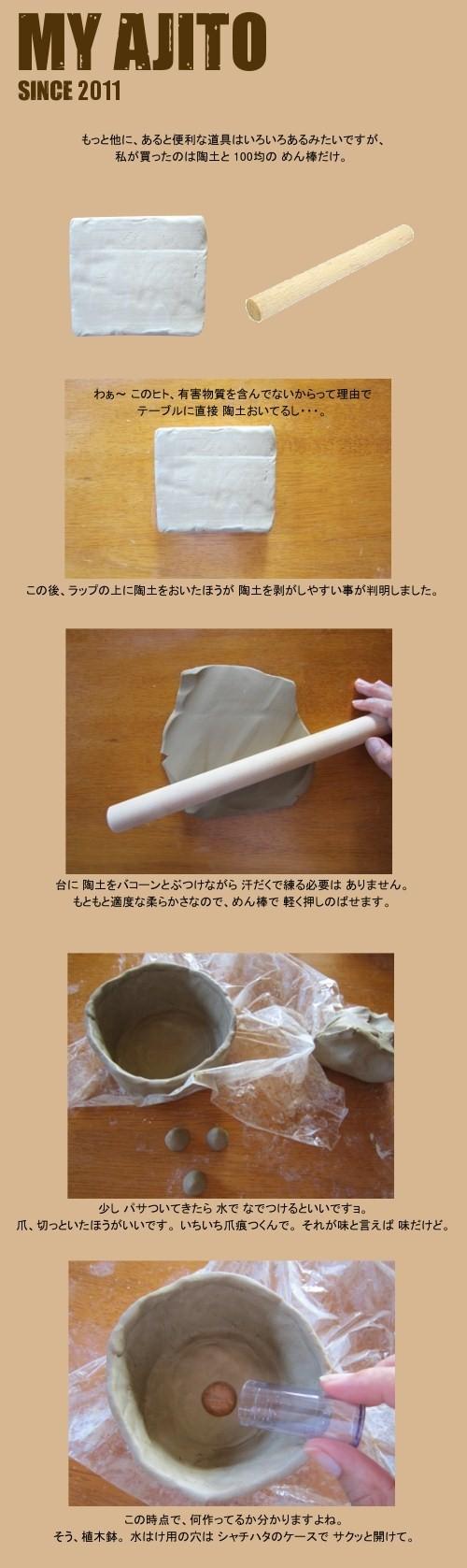 YAKI_02.jpg