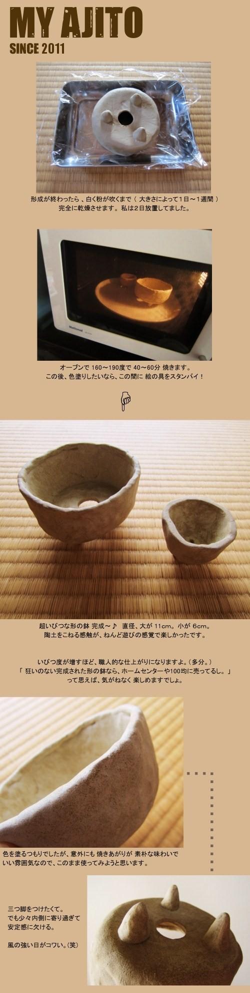 YAKI_03.jpg