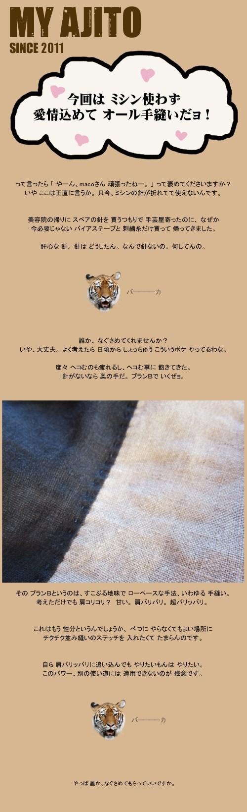 bac_04.jpg