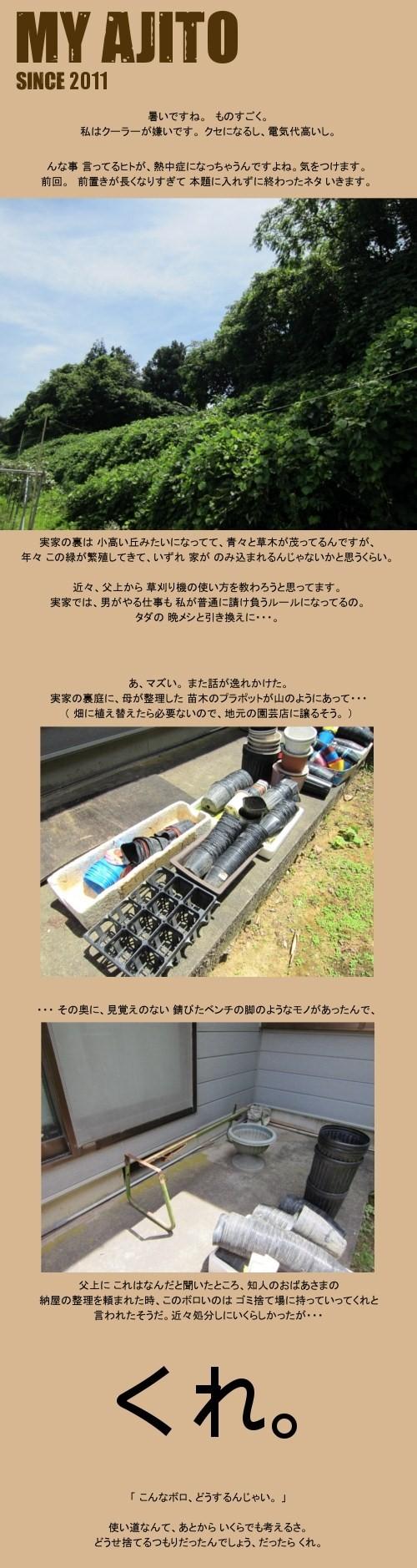 benchi_01.jpg