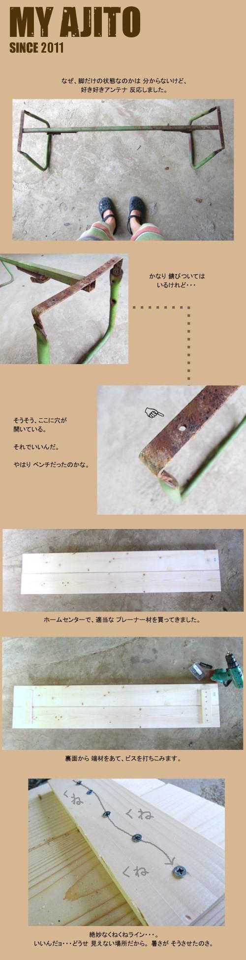 benchi_02.jpg