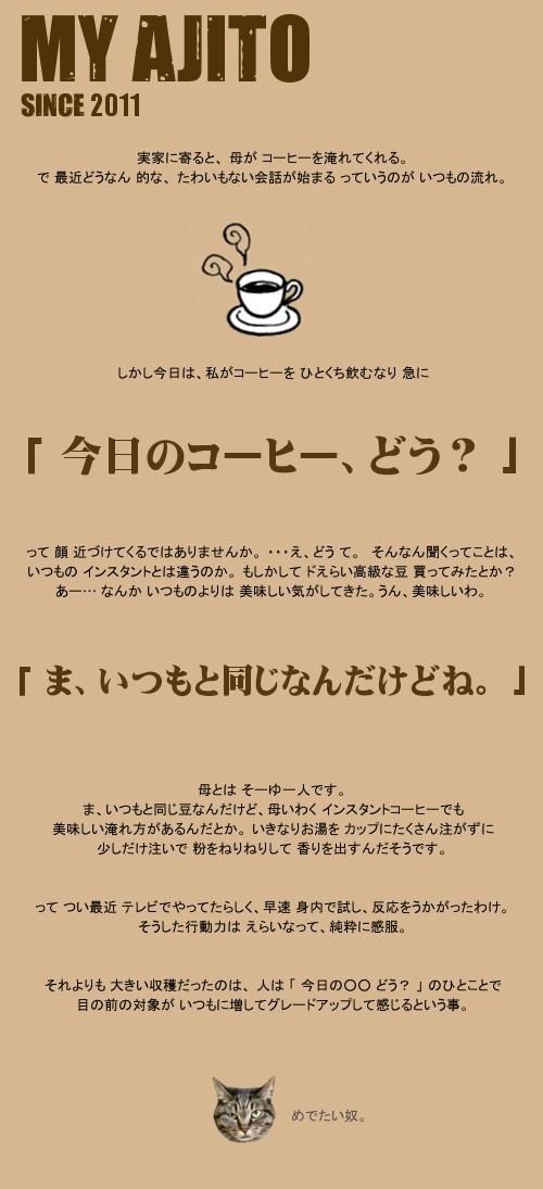 c_h01.jpg