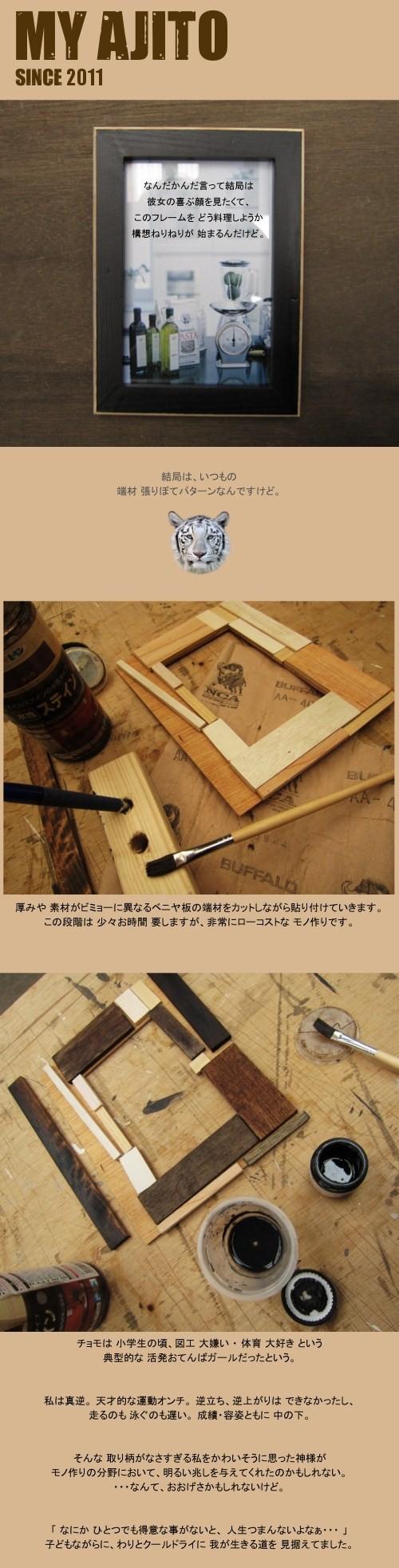 cho_fr_2.jpg