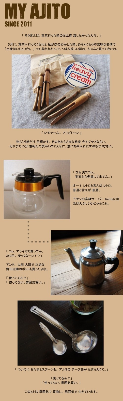 chomo_yoshita_2.jpg