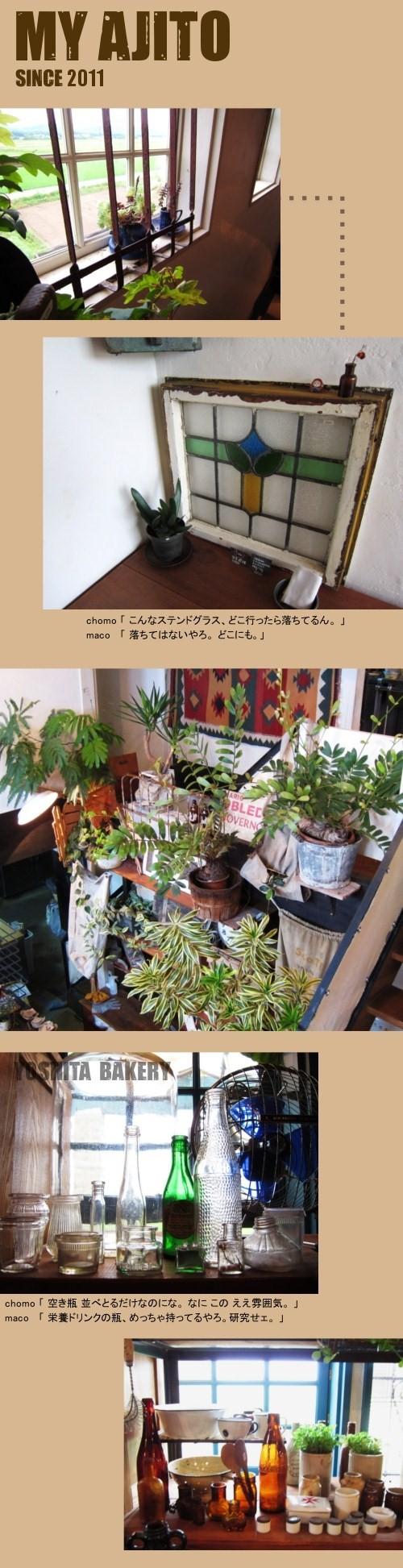 chomo_yoshita_4.jpg