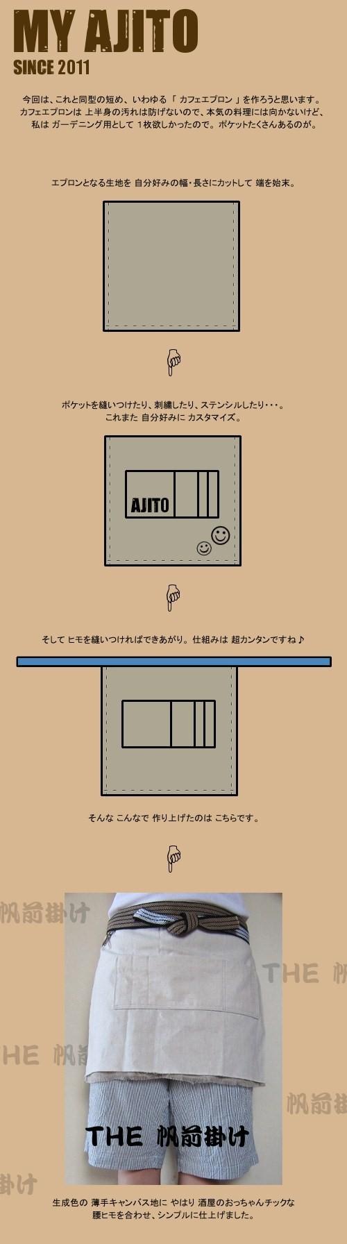 d_a_04.jpg